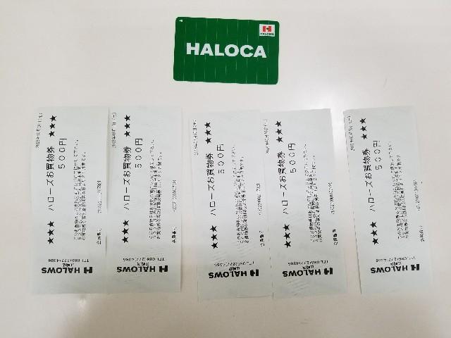 f:id:naoki-0925:20180310041600j:image