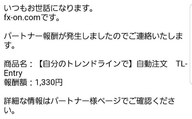 f:id:naoki-0925:20180313190418j:image