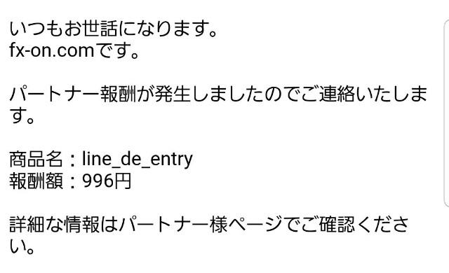 f:id:naoki-0925:20180313190427j:image