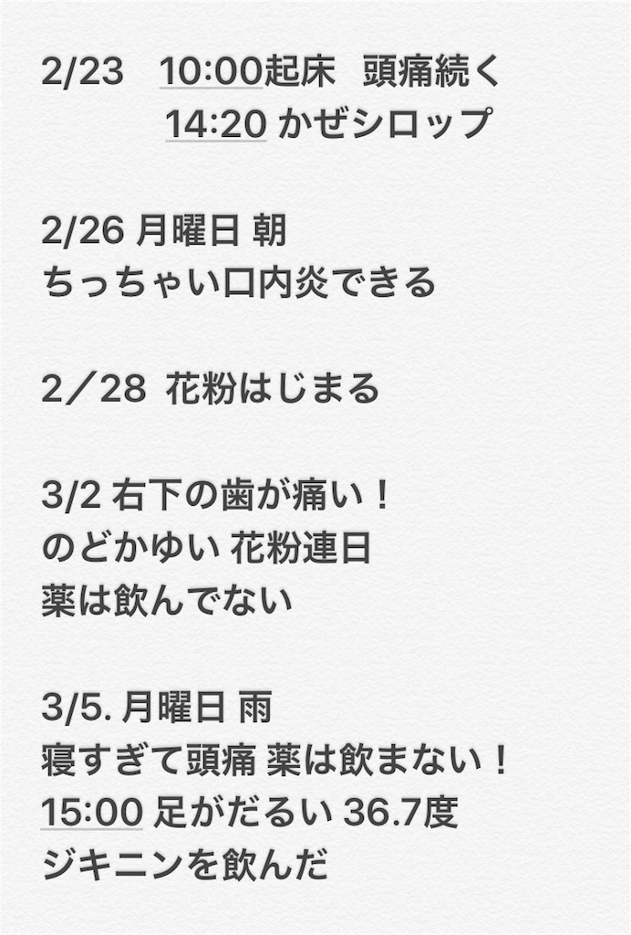 f:id:naoki-0925:20180321213945j:image