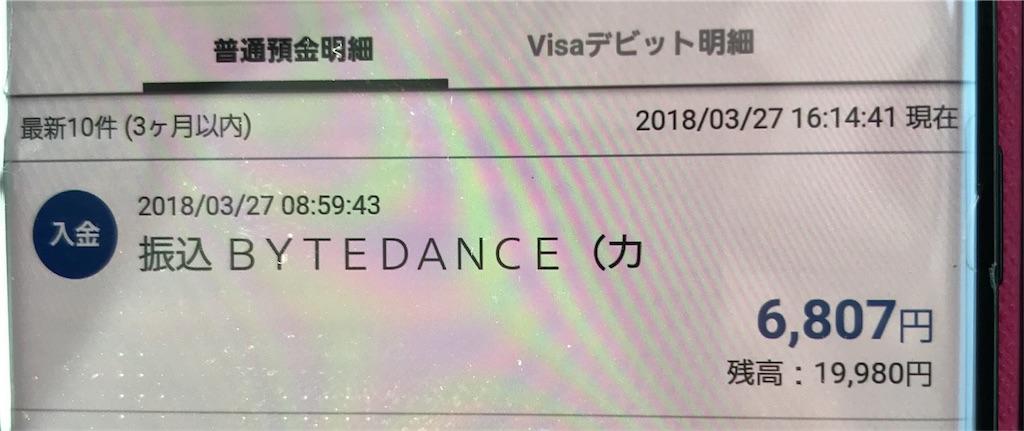f:id:naoki-0925:20180327161508j:image