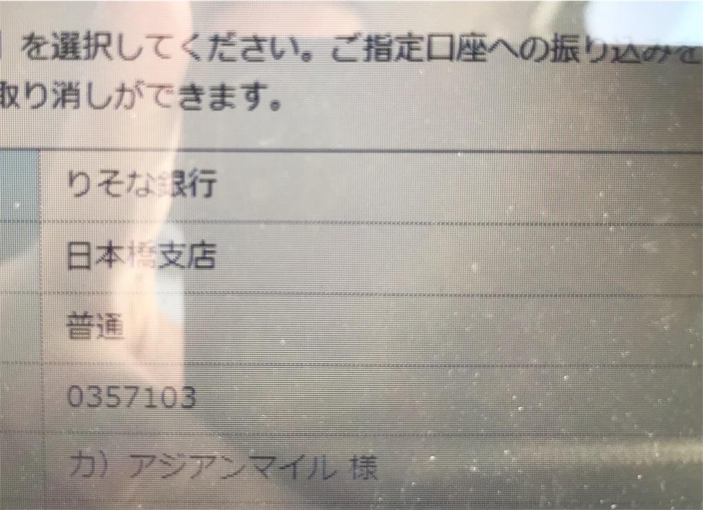 f:id:naoki-0925:20180328142330j:image