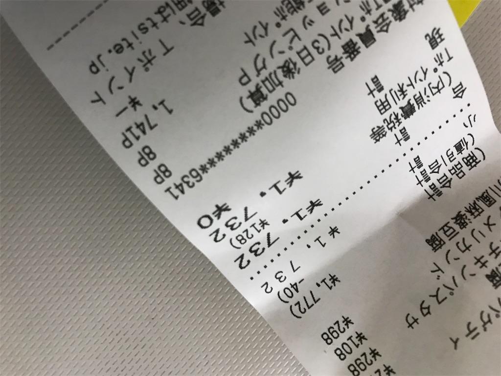 f:id:naoki-0925:20180402171935j:image