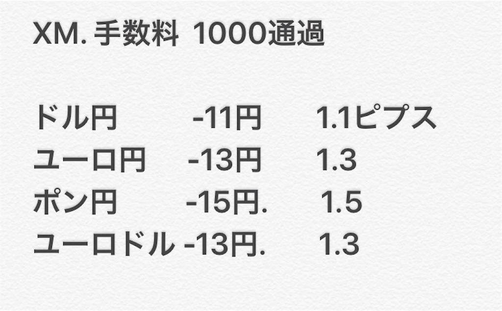 f:id:naoki-0925:20180409105256j:image