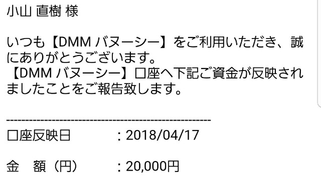 f:id:naoki-0925:20180417175218j:image