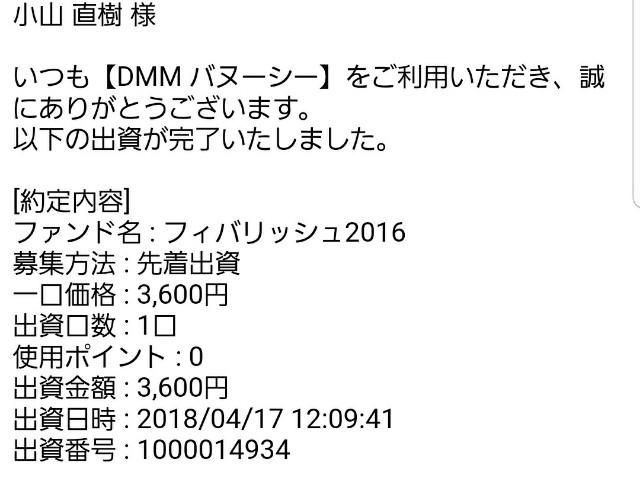 f:id:naoki-0925:20180417175253j:image