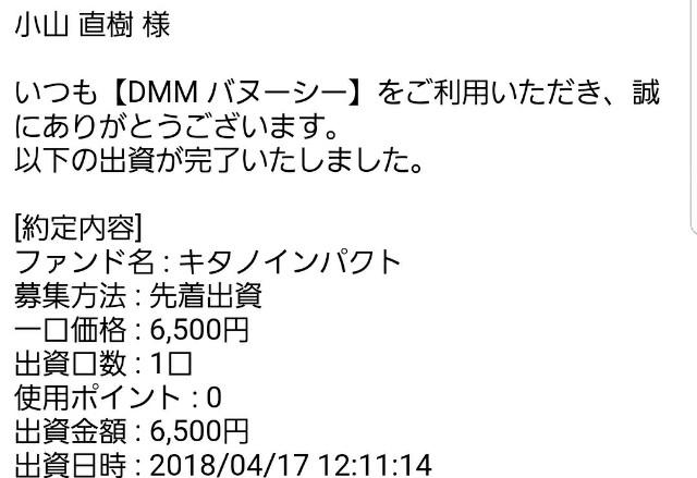 f:id:naoki-0925:20180417175302j:image