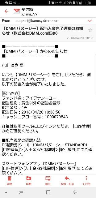 f:id:naoki-0925:20180420145002j:image