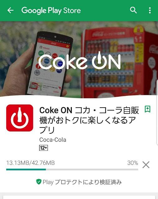 f:id:naoki-0925:20180427120639j:image