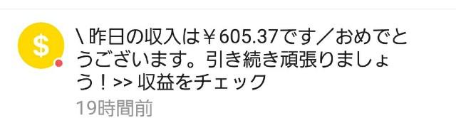 f:id:naoki-0925:20180428115154j:image