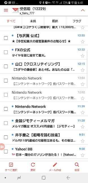 f:id:naoki-0925:20180503203131j:image