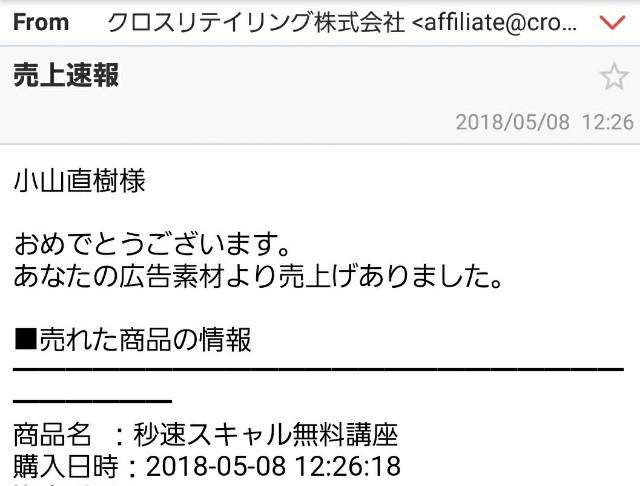 f:id:naoki-0925:20180510180619j:image