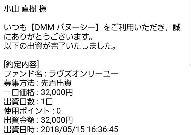 f:id:naoki-0925:20180516144133j:image