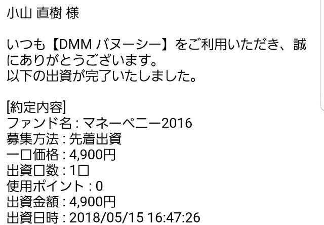 f:id:naoki-0925:20180516144142j:image