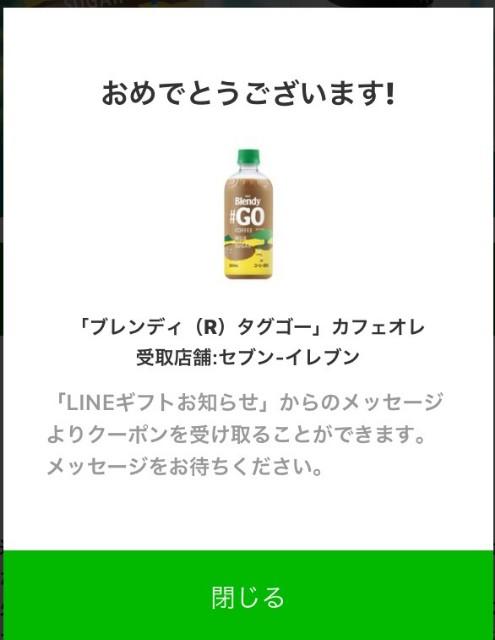 f:id:naoki-0925:20180612162058j:image