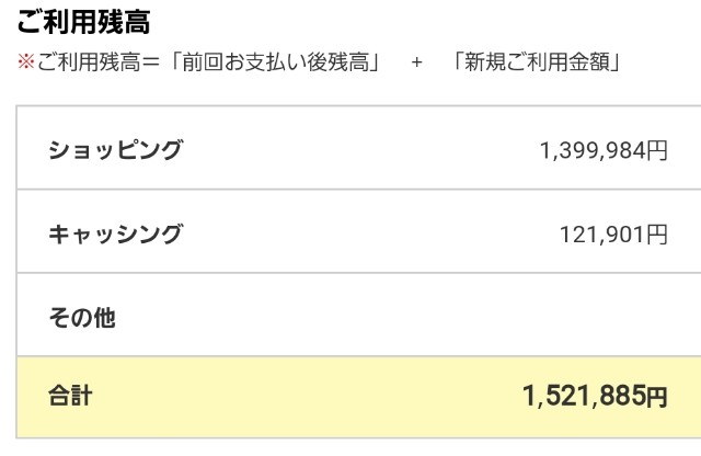 f:id:naoki-0925:20180612172324j:image