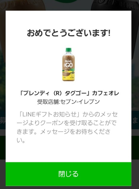 f:id:naoki-0925:20180614030051j:image