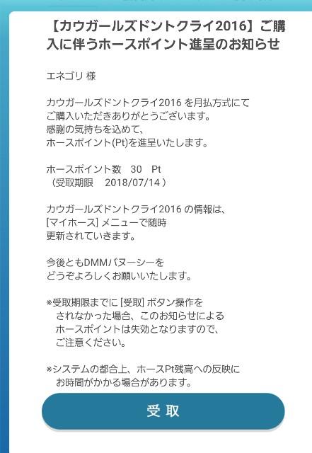 f:id:naoki-0925:20180614175604j:image