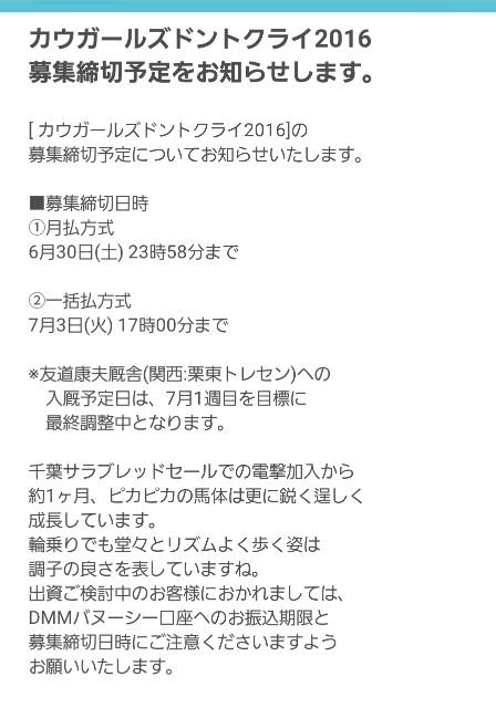 f:id:naoki-0925:20180614180415j:image