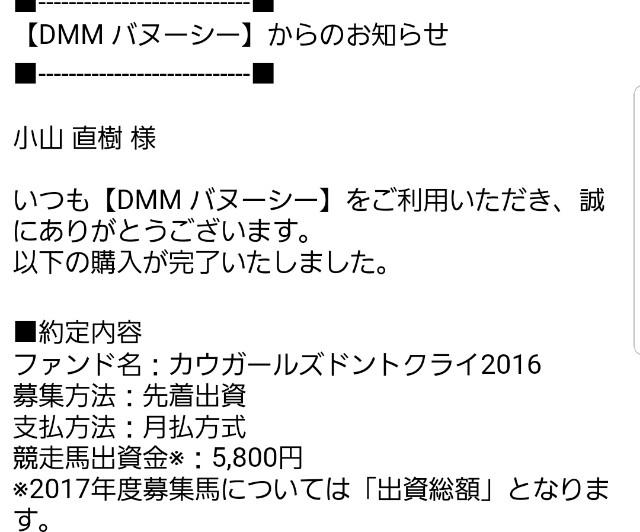 f:id:naoki-0925:20180614180500j:image