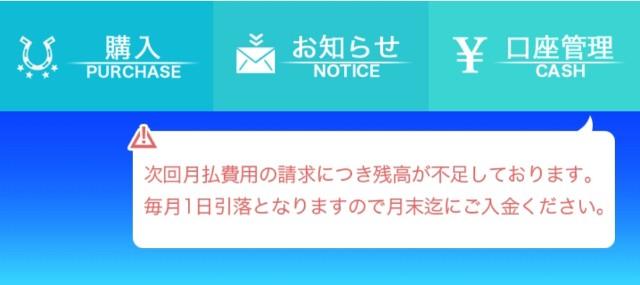 f:id:naoki-0925:20180614180527j:image
