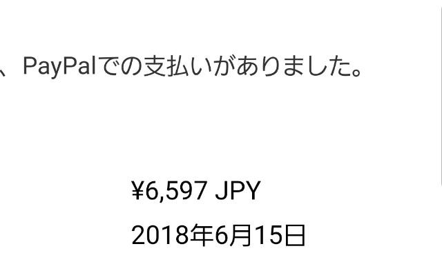 f:id:naoki-0925:20180616022500j:image