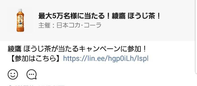 f:id:naoki-0925:20180620201922j:image