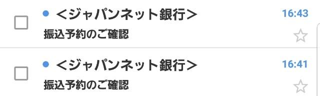 f:id:naoki-0925:20180625171225j:image