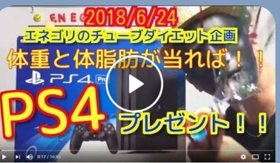 f:id:naoki-0925:20180626161711j:image