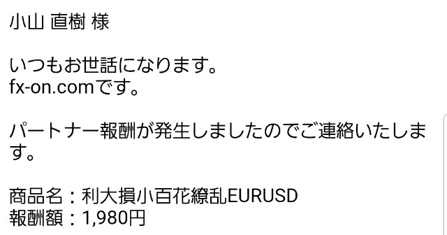 f:id:naoki-0925:20180628152348j:image