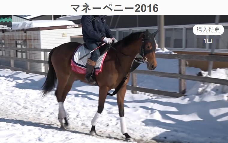 f:id:naoki-0925:20180702024025j:plain