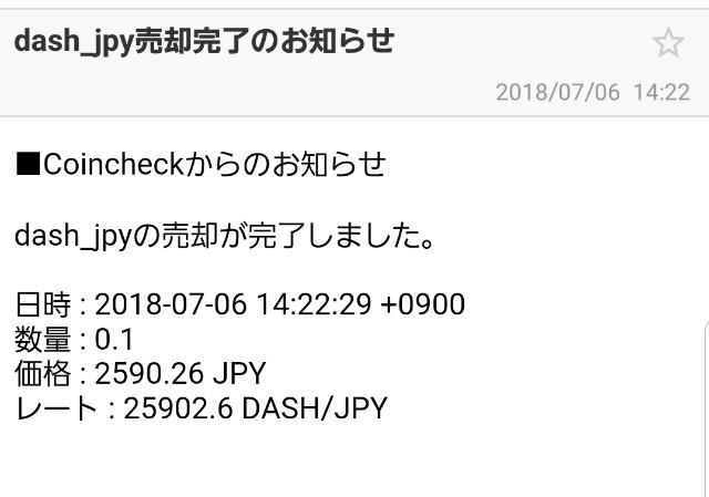 f:id:naoki-0925:20180706181618j:image