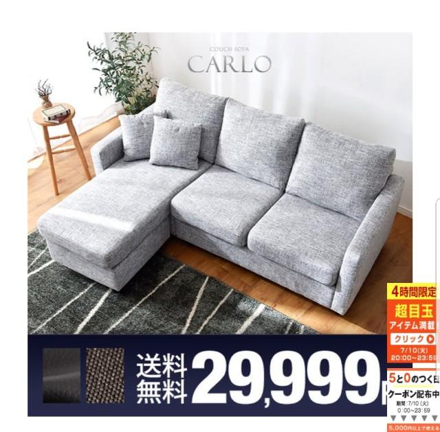 f:id:naoki-0925:20180710203652j:image