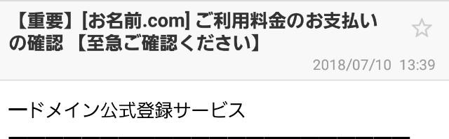 f:id:naoki-0925:20180710203830j:image