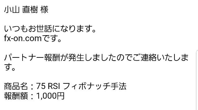 f:id:naoki-0925:20180714204808j:image