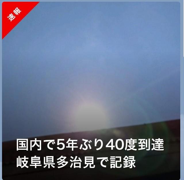 f:id:naoki-0925:20180718142208j:image