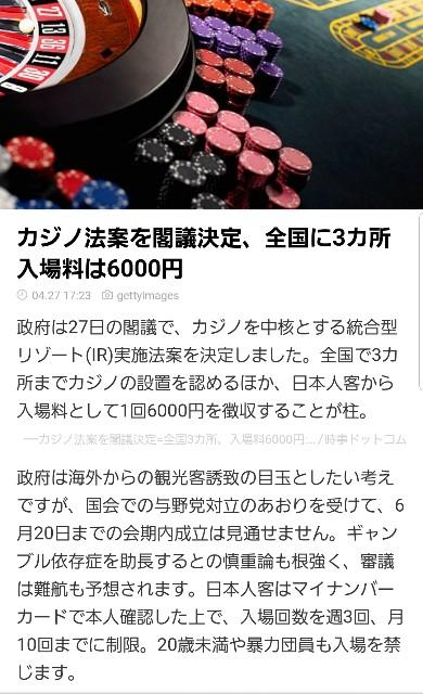 f:id:naoki-0925:20180719185259j:image