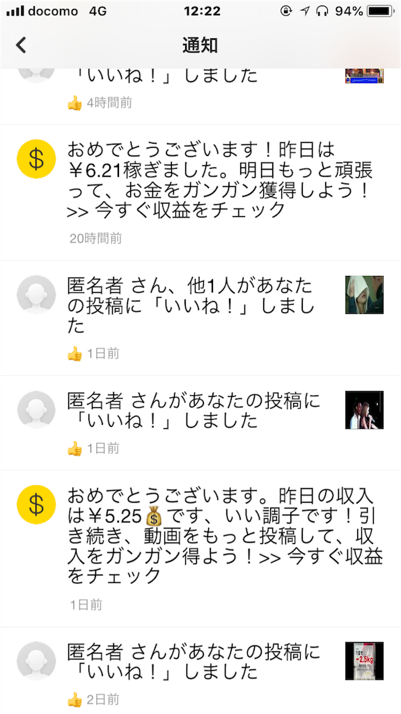 f:id:naoki-0925:20180728122349p:image