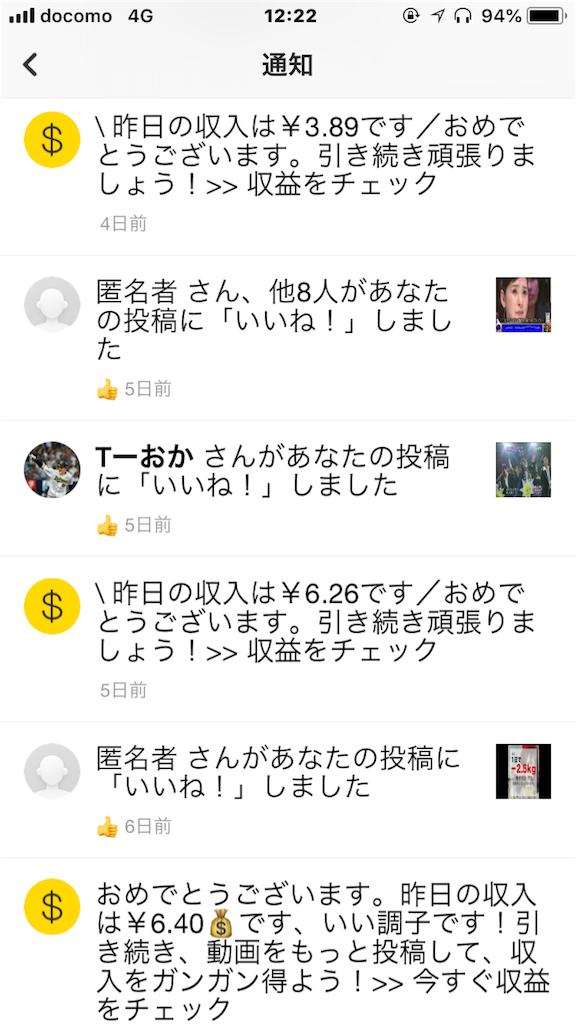 f:id:naoki-0925:20180728122421p:image
