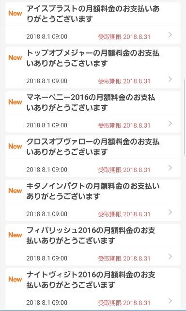 f:id:naoki-0925:20180802123030j:image