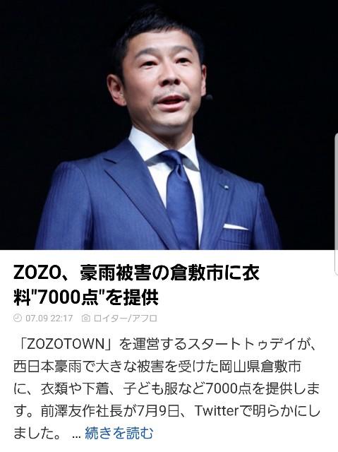 f:id:naoki-0925:20180802123300j:image