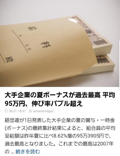 f:id:naoki-0925:20180804141020j:image