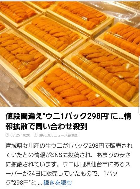 f:id:naoki-0925:20180804141840j:image