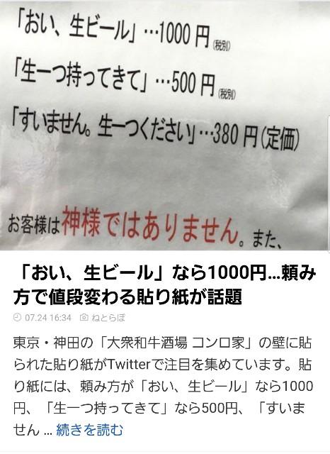 f:id:naoki-0925:20180804142041j:image