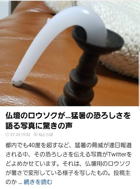 f:id:naoki-0925:20180804142346j:image