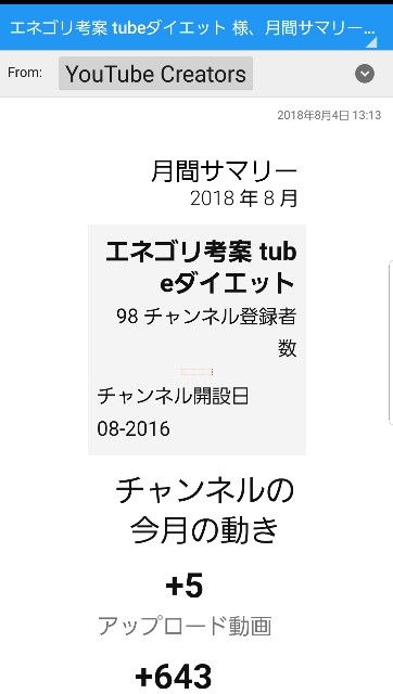 f:id:naoki-0925:20180808145739j:image