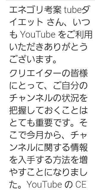 f:id:naoki-0925:20180808145800j:image