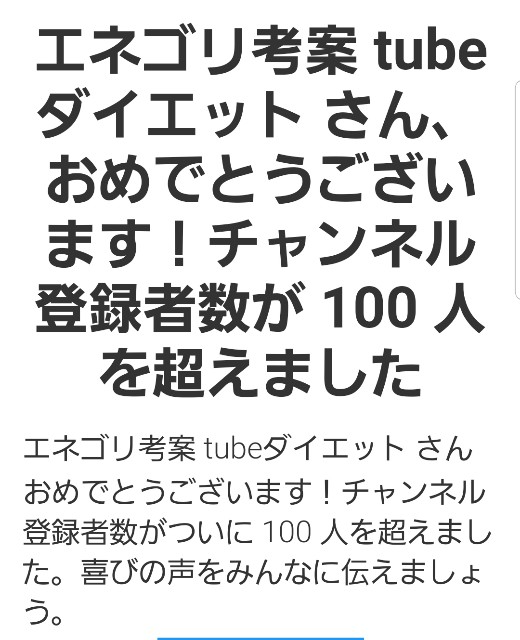 f:id:naoki-0925:20180816005908j:image
