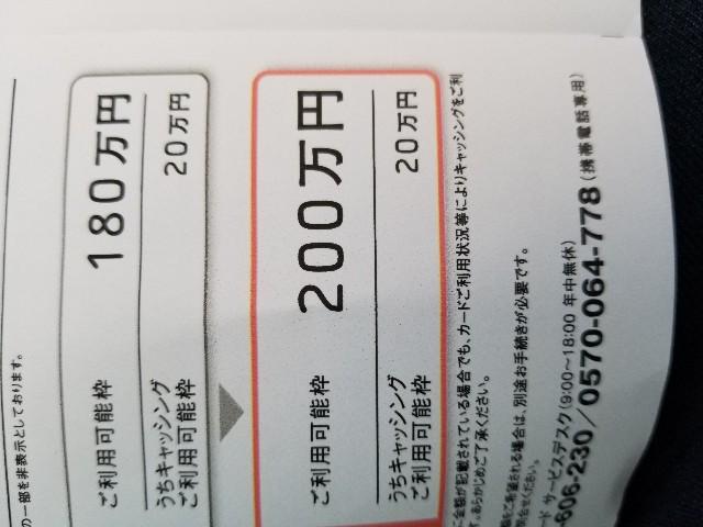 f:id:naoki-0925:20180827173814j:image