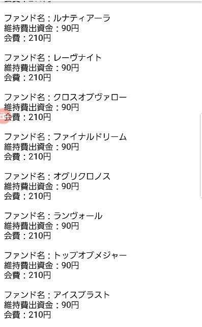 f:id:naoki-0925:20180828113447j:image